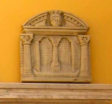 GIARDINO Bassorilievi Portale 1 BM146